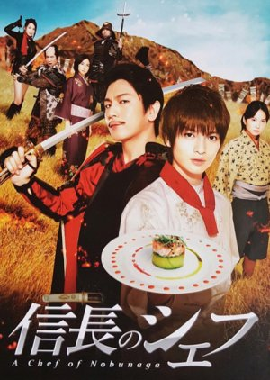 image of drama Nobunaga no Chef (2013) [JDRAMA]